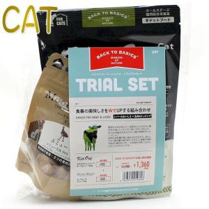 NEW 最短賞味2021.10.14・BTBトライアルセット(猫)ビーフ&レバー 全年齢猫用KOCビーフレバー300g+MMエミュー20g kia10696/SALE|nekokin