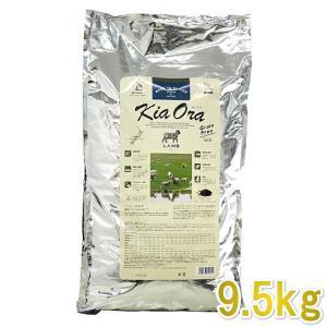 最短賞味2019.12.5・キアオラ ラム 9.5kg ドッグフード 正規品kia20114|nekokin