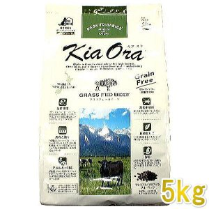 SALE/賞味期限切迫のため2019.10.24・キアオラ グラスフェッドビーフ 5kg ドッグフード 正規品kia20527|nekokin