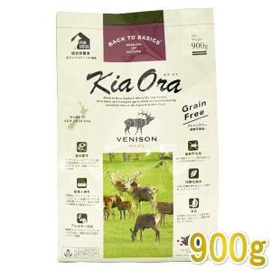 最短賞味2020.4.8・キアオラ ベニソン 900g 穀物不使用 ドッグフード 正規品kia20909|nekokin