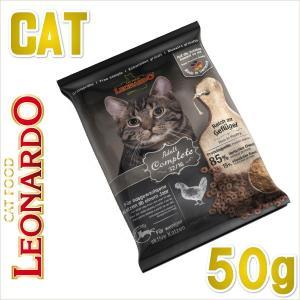 最短賞味2021.1・レオナルド アダルト 32/16 50gドライ運動量の少なめな成猫用 低カロリー キャットフード正規品le44520 nekokin