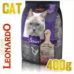 最短賞味2020.9・レオナルド シニア 400gドライ 高齢猫用 腎臓に配慮 キャットフード LEONARDO 正規品 le58903|nekokin