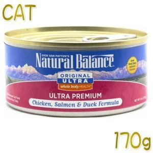最短賞味2020.5・ナチュラルバランス 猫用 ホールボディヘルス チキン170g缶 キャットフード ウェットフード 正規品 nb03520|nekokin