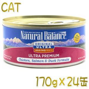 最短賞味2020.5・ナチュラルバランス 猫用 ホールボディヘルス チキン170g缶×24缶 キャットフード ウェットフード 正規品 nb03520s24|nekokin