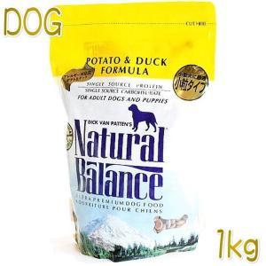 最短賞味2020.10.23・ナチュラルバランス 犬 ポテト&ダック スモールバイツ 小粒 1kg グレインフリー ドライフード ドッグフード 正規品 nb20057 nekokin