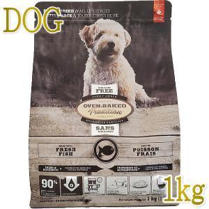 最短賞味2019.12.20・オーブンベイクド 犬用 グレインフリーフィッシュ 小粒 1kg オーブンベークド トラディション ドッグフード 正規品|nekokin