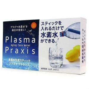 Piasma Praxis プラズマプラクシス 2本入り 水素水1L約11円 犬猫人用 プラズマ水素|nekokin