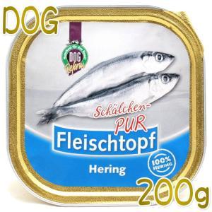 最短賞味2020.11・シェイカー 犬 ドッグリフォームPUR 100%ピュアなニシンのディッシュ 200g ドッグフード 正規品sch68288|nekokin