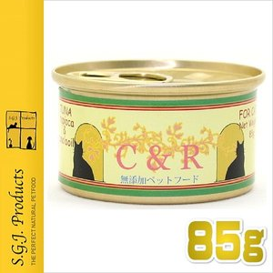 最短賞味2021.10・C&R ツナ タピオカ&カノラオイルS缶(85g) キャットフード ウェット 一般食 nekokin