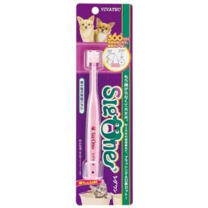 シグワン 超小型犬用・歯ブラシ Sig One ビバテック 正規品|nekokin