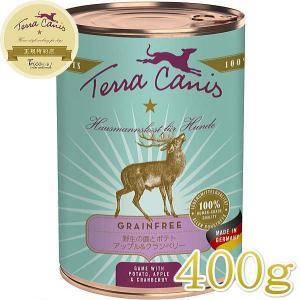 最短賞味2022.1・テラカニス 犬 グレインフリー 鹿肉 400g缶 コンプリート食 ドッグフード 穀物不使用 TerraCanis 正規品|nekokin