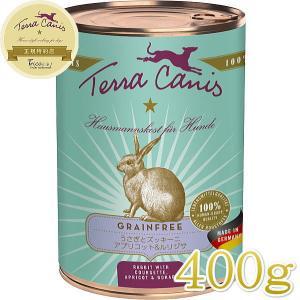 最短賞味2022.2・テラカニス 犬 グレインフリー ウサギ肉 400g缶 コンプリート食 ドッグフード 穀物不使用 TerraCanis 正規品|nekokin