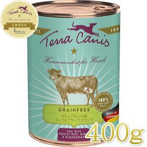 最短賞味2021.11・テラカニス 犬 グレインフリー 仔牛肉 400g缶 コンプリート食 ドッグフード 穀物不使用 TerraCanis 正規品|nekokin