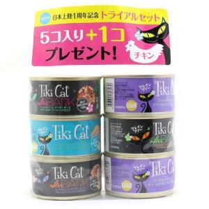 NEW ティキキャット トライアル(チキン)5+1缶セット 全年齢猫用ウェット総合栄養食TikiCat正規品ti15210/SALE|nekokin