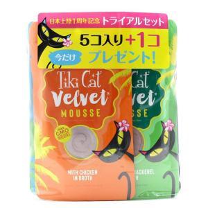 NEW ティキキャット トライアル(ベルベット)5+1パウチセット 全年齢猫用ウェット総合栄養食TikiCat正規品ti15227/SALE|nekokin
