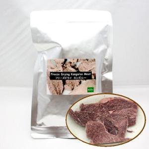 最短賞味2020.3・バセル フリーズドライ カンガルー 肉 25g 犬 猫 おやつ ルーミート トッピング VACEL ナチュラルサプリミート 無添加 国産 va00832|nekokin