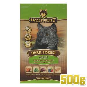 最短賞味2020.2.1・ウルフブラット ダークフォレスト 500g 成犬用ドライ 穀物不使用 グレインフリー ドッグフード WOLFSBLUT 正規品|nekokin