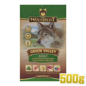 最短賞味2019.10.1・ウルフブラット グリーンバレー 500g 成犬用ドライ 穀物不使用 グレインフリー ドッグフード WOLFSBLUT 正規品|nekokin