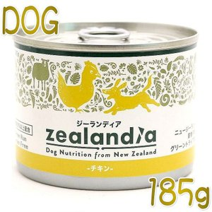NEW 最短賞味2022.3・ジーランディア 犬 ドッグフード チキン 185g缶 成犬用 総合栄養食 Zealandia 正規品 ze60135|nekokin