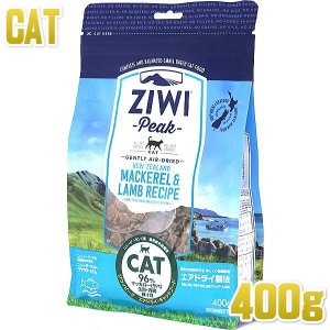 最短賞味2020.3・ジウィピーク 猫用 NZマッカロー&ラム 400g エアドライ キャットフード ジーウィーピーク ZiwiPeak 正規品 zi94177|nekokin