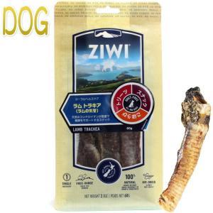 最短賞味2020.4・ジウィピーク 犬 ラム トラキア 60g オーラルヘルスケア 犬おやつ Ziwipeak 正規品 zi95693|nekokin