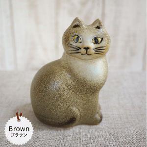 リサラーソン(Lisa Larson)キャットマンズ ミニ Cat Mans mini ブラウン(B...