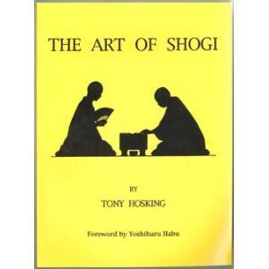 THE ART OF SHOGI|nekomadoshop