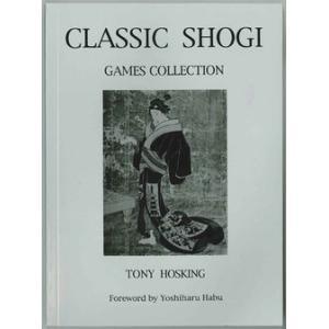 CLASSIC SHOGI|nekomadoshop