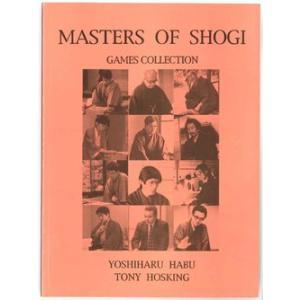 MASTERS OF SHOGI|nekomadoshop