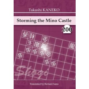 Storming the Mino Castle 200|nekomadoshop