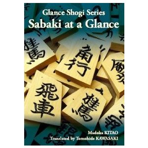 Sabaki at a Glance