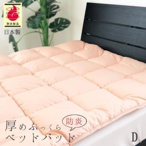 ●品名:合繊敷きふとん No.48 (薄敷ふとん・厚手ベットパッド ●品番:ASO-2000SE ...
