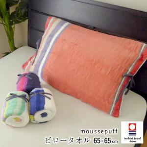 日本製 MATANO ATSUKO 今治 ピロータオル 60×65cm MEMEギンガム 猫 黒ネコ...