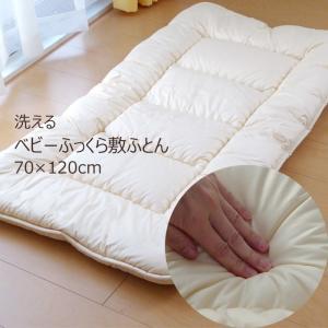 ベビー敷き布団 70×120cm 洗える アレルギー対応 エアロカプセルガンマ No.1(日本製)|nekoronta