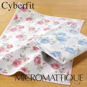 軽い 毛布 洗える シングル マイクロマティーク毛布 ジュリア|nekoronta