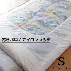 掛け布団カバー 150×200cm 白ネット 洗える 186本生地使用|nekoronta