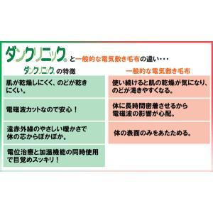 ダンクリニック コンフォートライト シングル 西川リビング|nekoronta|03