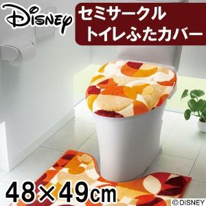 トイレフタカバー ディズニー 約48×49cm「ミッキー/セミサークル」 ファブリック DTM-5004 nekoronta