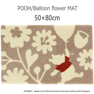 マット ディズニー 50×80cm「プー/バルーンフラワー」 住之江(日本製)|nekoronta