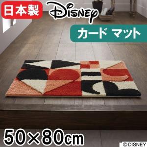 マット ディズニー 50×80cm「アリス/カード」玄関マット 住之江(日本製)|nekoronta