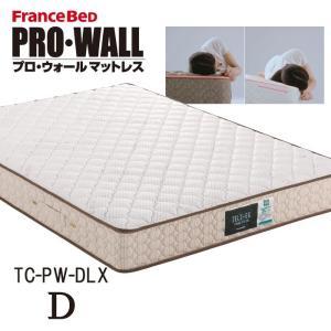 正規品 フランスベッド プロウォール マットレス TC-PW-DLX ダブルD(140×195×24cm)PRO・WALL エッジサポート 日本製 両面仕様 38873300|nekoronta