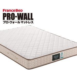 正規品 フランスベッド プロウォール マットレス TC-PW-DLX ダブルD(140×195×24cm)PRO・WALL エッジサポート 日本製 両面仕様 38873300|nekoronta|02