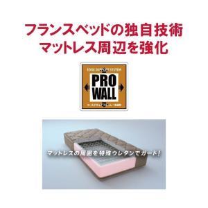 正規品 フランスベッド プロウォール マットレス TC-PW-DLX ダブルD(140×195×24cm)PRO・WALL エッジサポート 日本製 両面仕様 38873300|nekoronta|03
