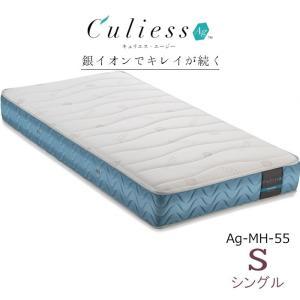 日本製 フランスベッド マットレス キュリエスAg シングル 970×1950×230mm Ag-M...