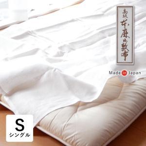 ◆天然のひんやり感/吸湿性・放湿性・通気性にすぐれる/夏用シーツ ウォッシャブル 敷き布団カバー/洗...