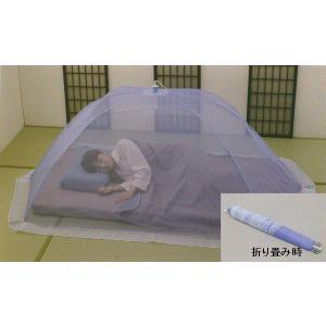 日本製 折り畳み式 幌かや「旭」 蚊帳 大人一人用 125×215×75cm nekoronta