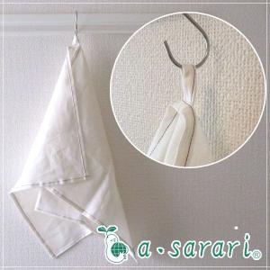 麻 キッチンクロス 布巾 リネン100% a・sarari 45×75cm ループ付き|nekoronta
