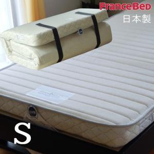 ラクネスーパー シングル 97×195×12cm フランスベッド(日本製) nekoronta