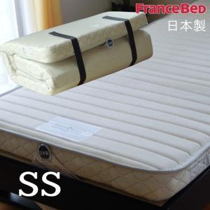 ラクネスーパー スモールシングル 85×195×12cm フランスベッド(日本製)|nekoronta