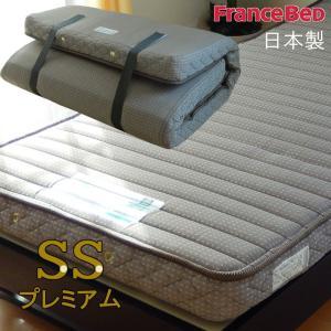 ラクネスーパープレミアム スモールシングル 85×195×12cm フランスベッド(日本製)|nekoronta